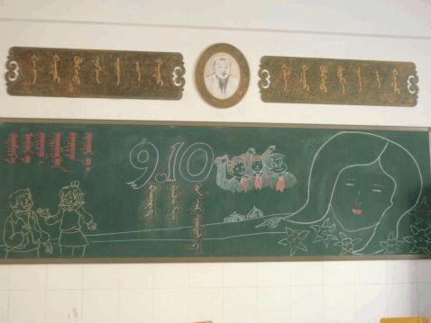 教师节感恩活动报道