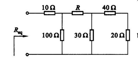 电路分析基础A