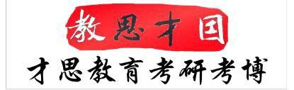 20xx年北京第二外国语大学翻译硕士考研辅导班真题与答案精选