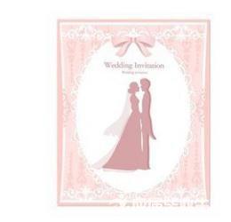 婚礼邀请函英文版